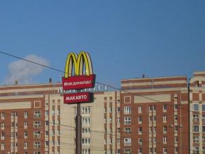 Russian sign of McDonald's, St. Petersburg