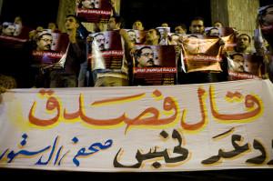 Journalists protest Eissa's prison sentence
