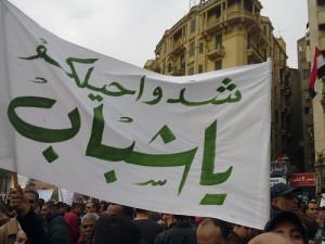 Egypt Revolution Banner 2011