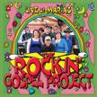 South Austin Rockin' Gospel Project